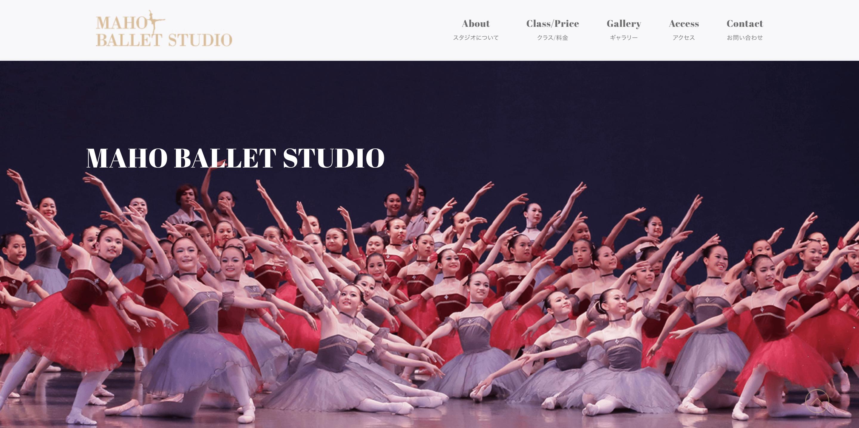 MAHO BALLET STUDIO
